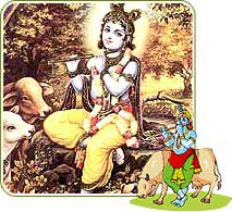 About Lord Krishna