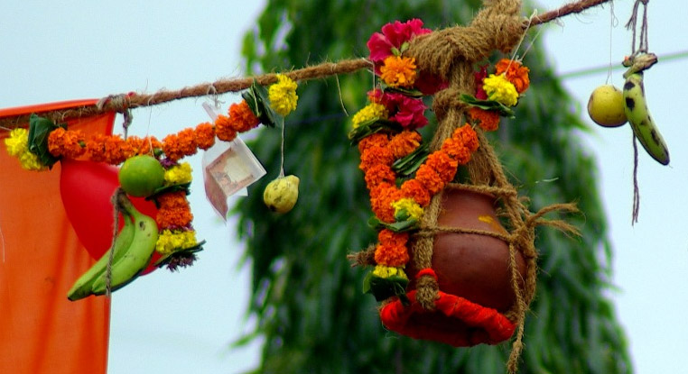 Ceremony of Dahi Handi